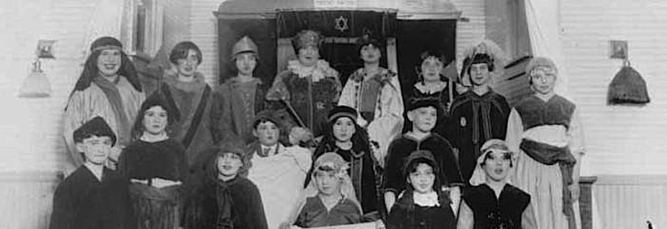 Montefiore Purim '27