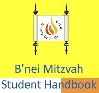 B'nei Mitzvah